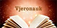 Vjeronauk